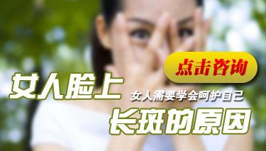 女性白癜风有哪些容易复发的原因
